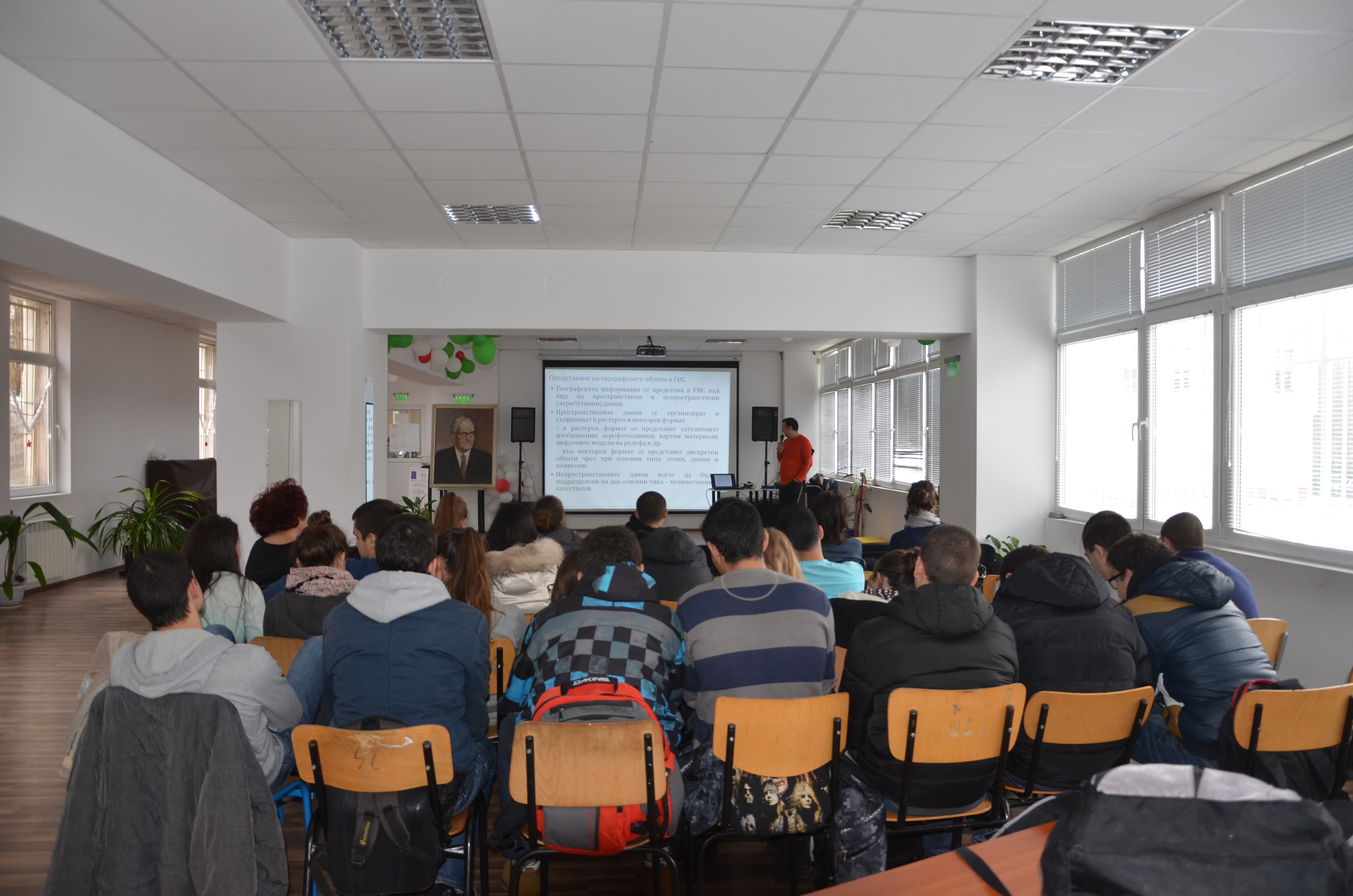 The first lecture at NPMG, 15.12.2014